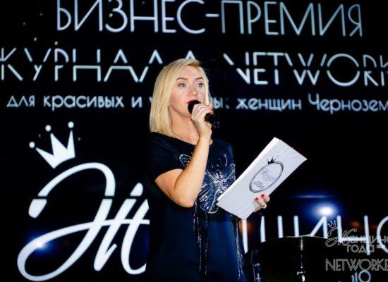 lipetsk-event-2019-12