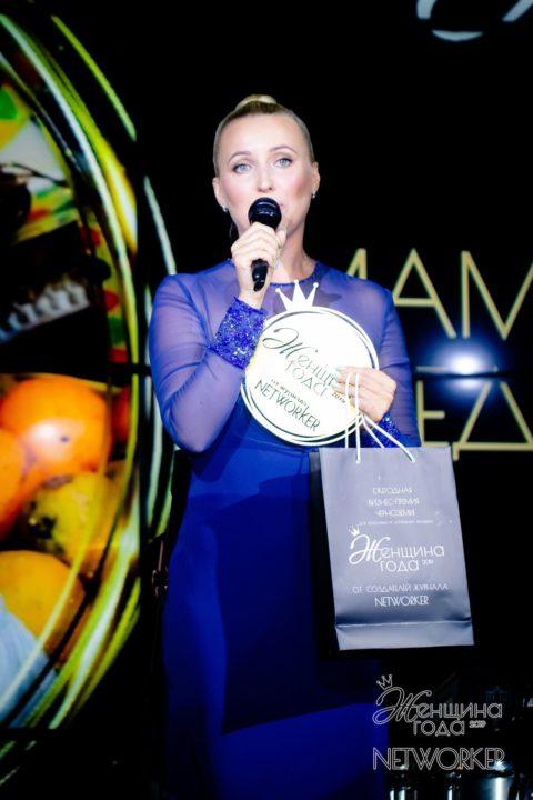 lipetsk-event-2019-14