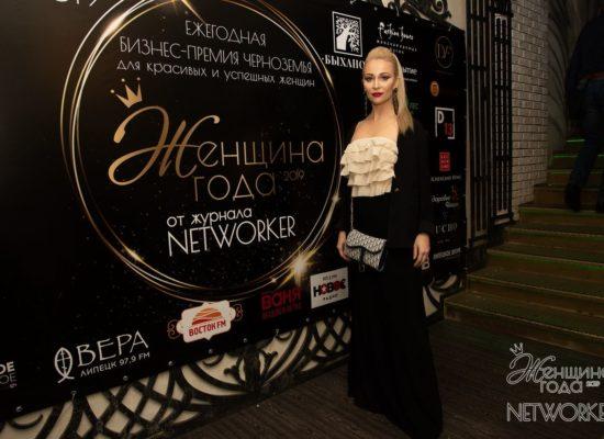 lipetsk-event-2019-8